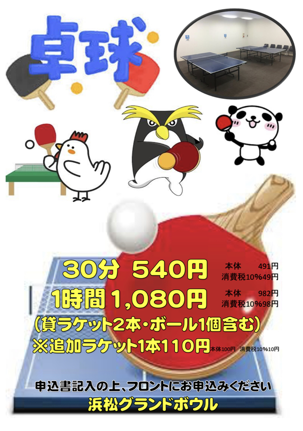 IMG_E3128[1].JPG